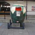 JR宇治駅前のポスト