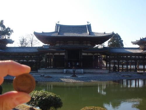 10円玉の鳳凰堂