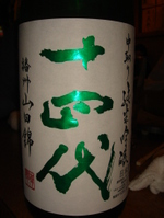 0907koujyu