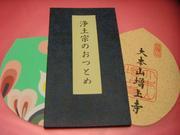 0214shakyo_2