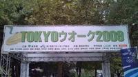 0912tokyowalk